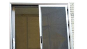 Sliding Screen Door Components